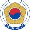 駐日本国大韓民国大使館주일본 대한민국대사관