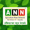 Agriculture News Network