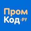 PromKod.ru