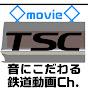 TrainSoundCast