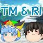 ゆっくりTM&RI