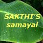 Sakthi's samayal