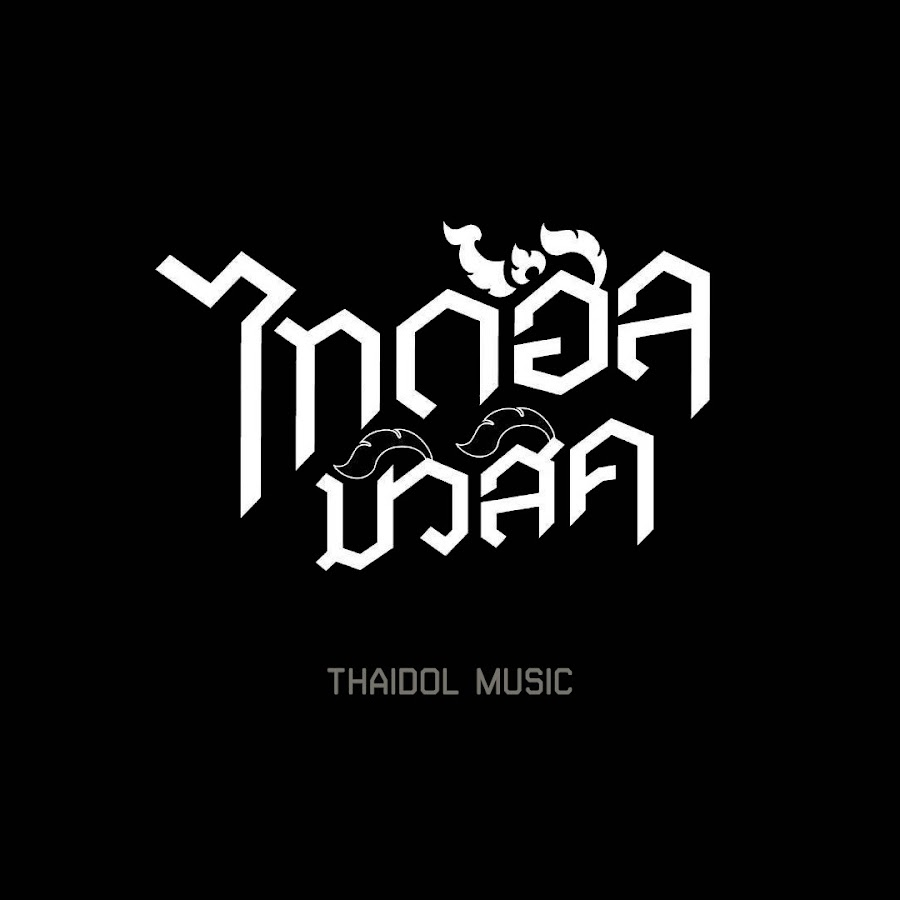 Golab Music