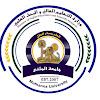 قناة الجامعية الفضائية / مكتب المثنى