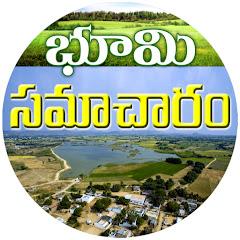 Bhoomi Samacharam