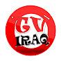 تلفزيون العراق itv
