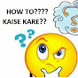 HOW TO KAISE KARE