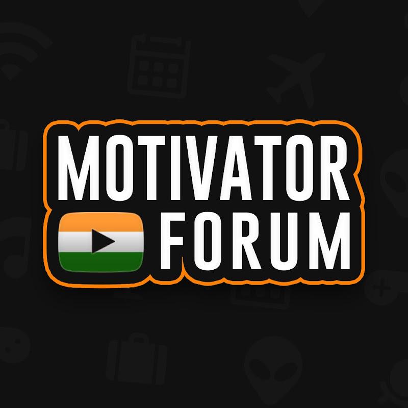 MotivatorForum