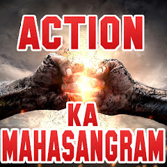 Action Ka Mahasangram Net Worth
