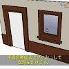 SketchUpVideoJapan