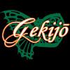 Gekijō