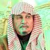 محمد الشعيفاني