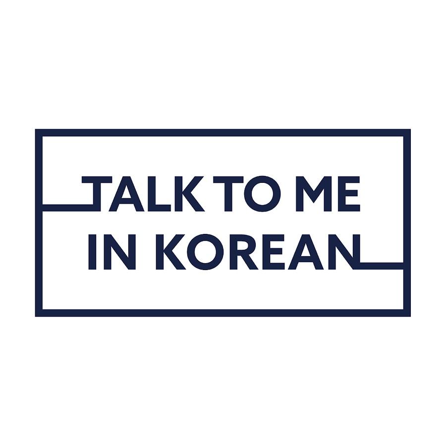 Image result for Talk to me in Korean logo