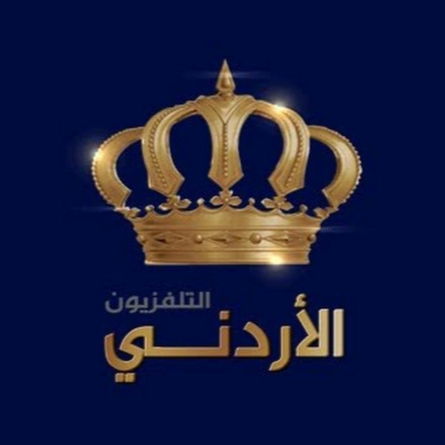 e1e20fb25 Jordan TV التلفزيون الأردني - YouTube