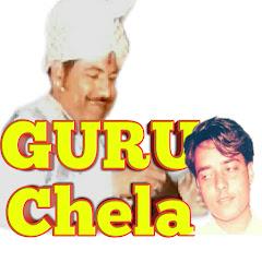 Guru Chela Net Worth