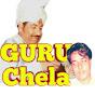 GuruChela गुरु चेला