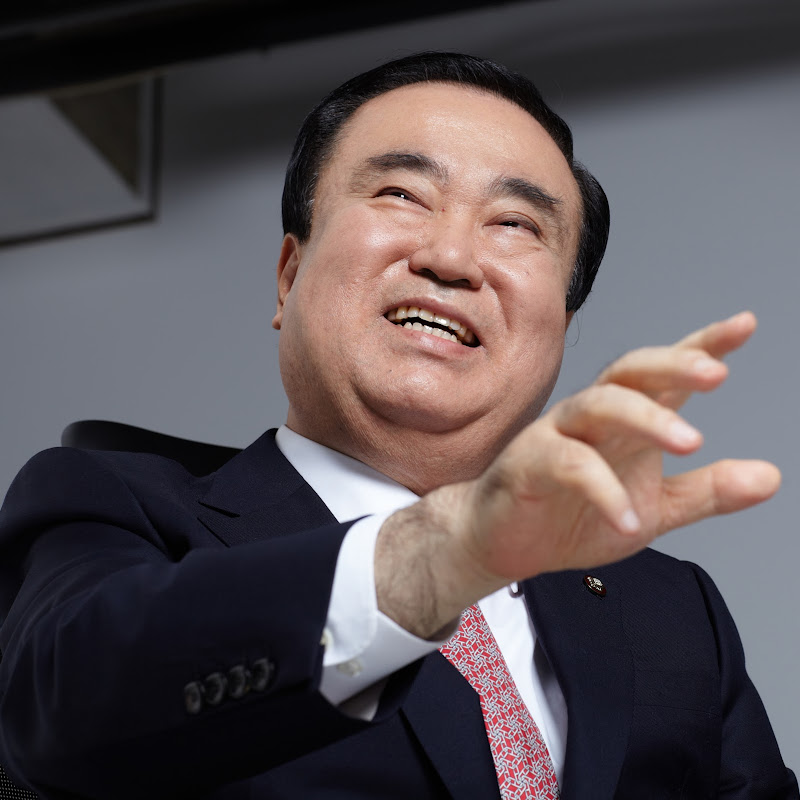 문희상국회의장