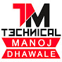 Technical Manoj Dhawale