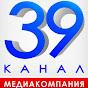 39 канал АНАПА
