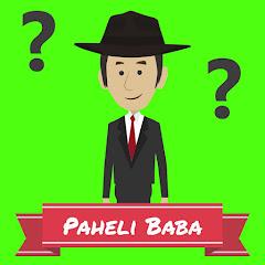 Logical Sawal Jawab YouTube Stats, Channel Statistics