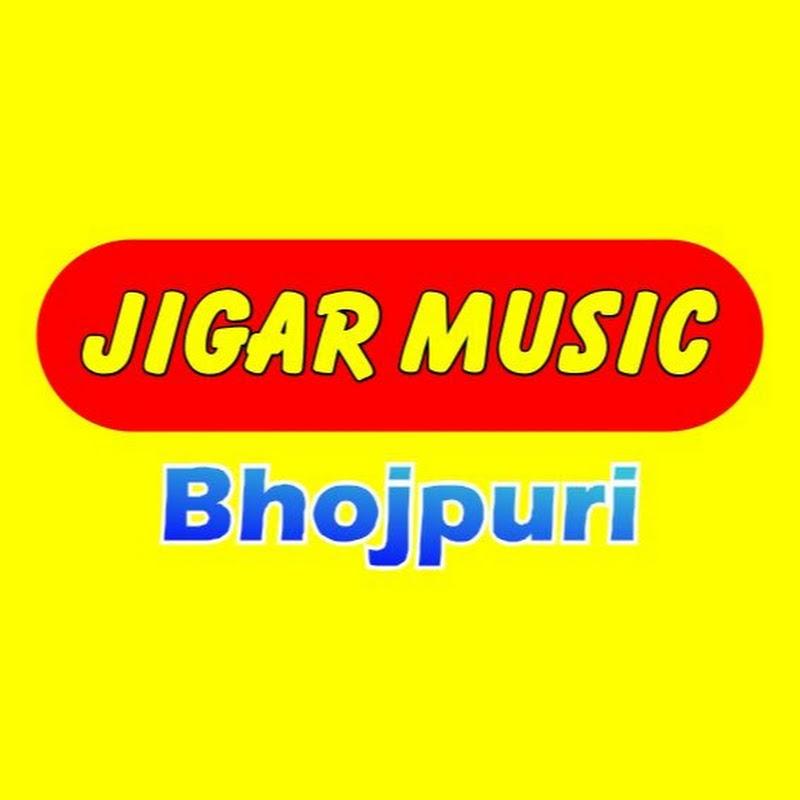 Jigar Music Bhojpuri
