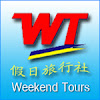 Weekend Tours
