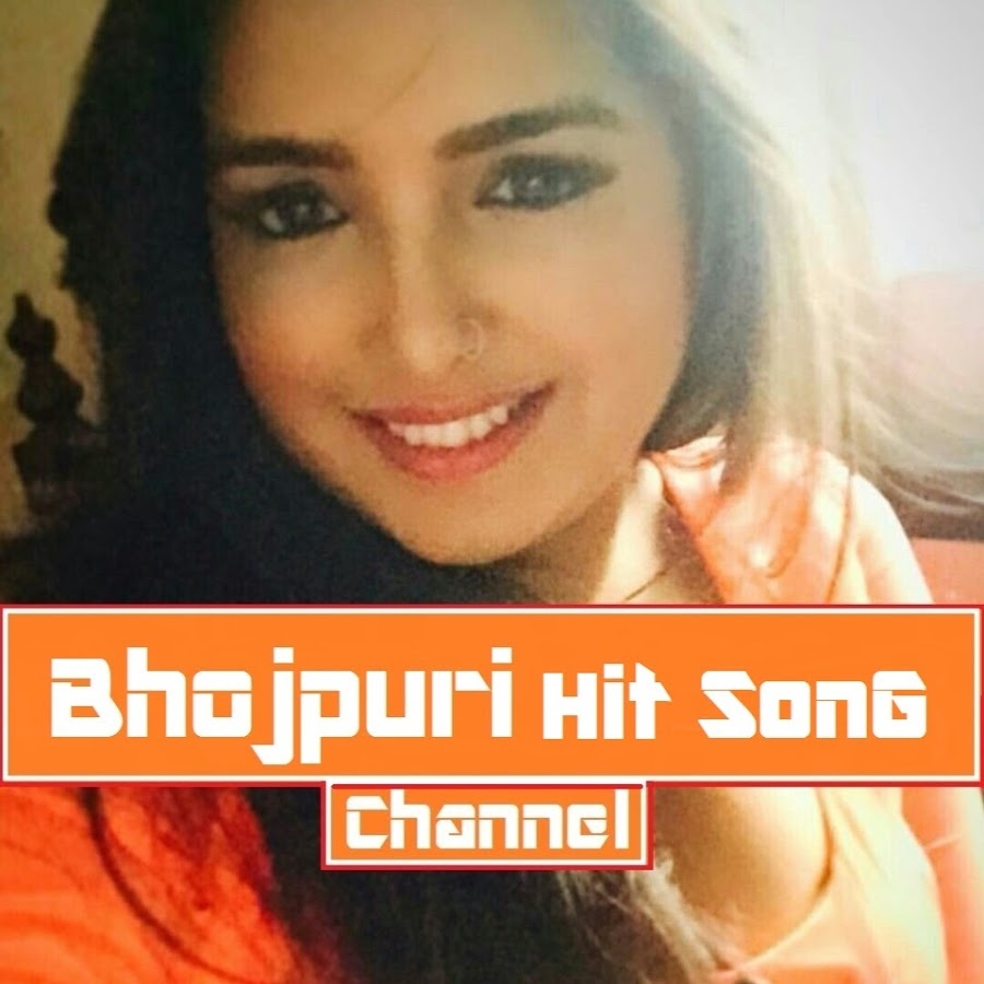 bhojpuri hit song youtube