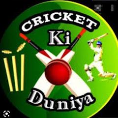 A 2 Z