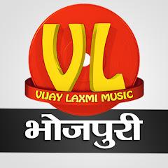 Vijay Laxmi Bhojpuri Tune Net Worth