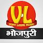 Vijay Laxmi Bhojpuri