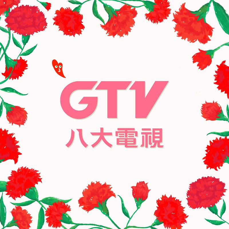 GTV八大電視