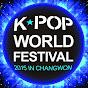 worldfestival kbskpop