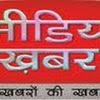 Media Khabar