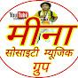Meena Society Music