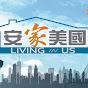 LivingInNY官方网站安家纽约