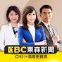 東森新聞 CH51 Youtube Channel Statistics