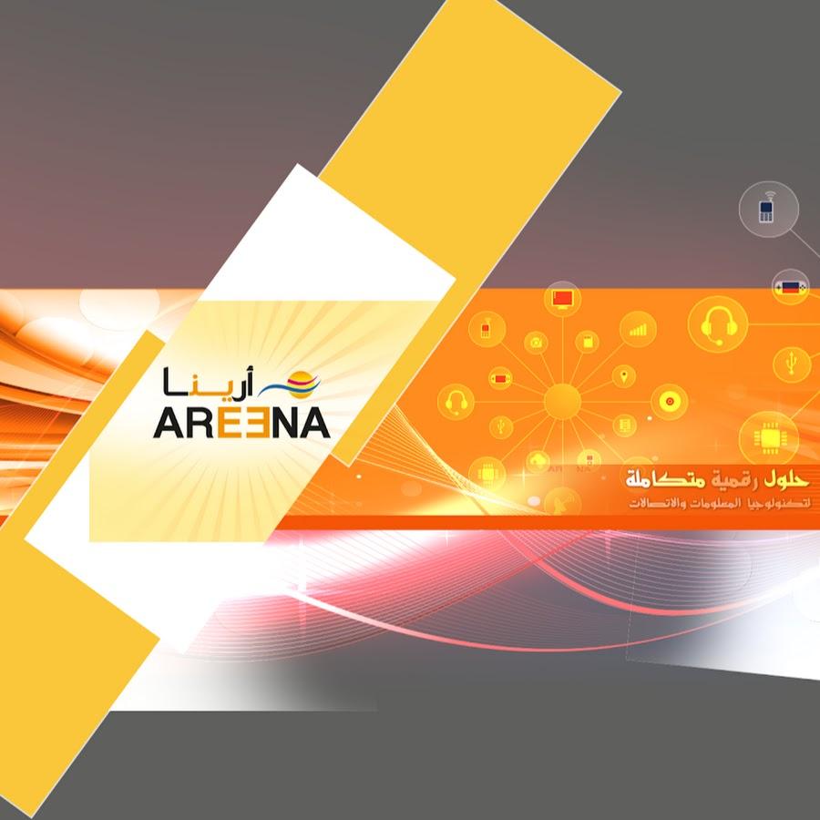 شركة Areena أبرز البلوك تشين والعملات الرقمية في عمان