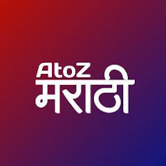 AtoZ Marathi Net Worth