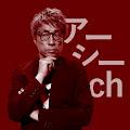 田村淳(ロンドンブーツ1号2号)のYoutubeチャンネル