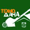 Техника для дома и сада Техно-Дача