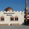 Masjid Gibrael