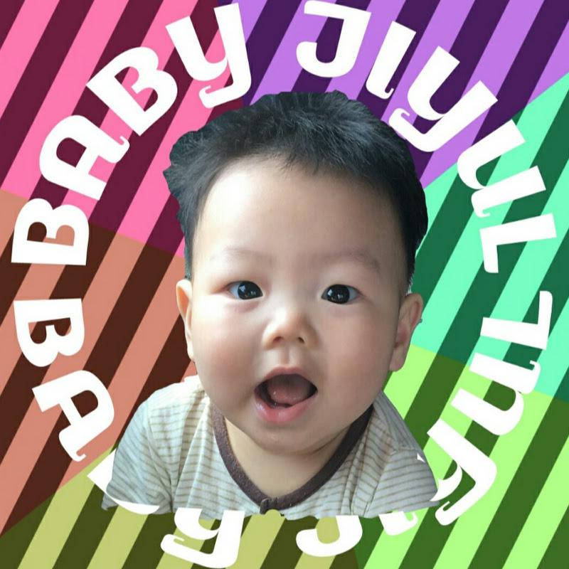 Baby Jiyul