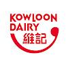 Kowloon Dairy維記牛奶