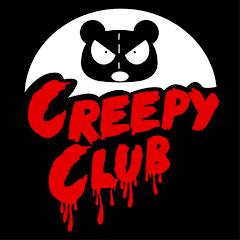 Cuanto Gana CREEPY CLUB