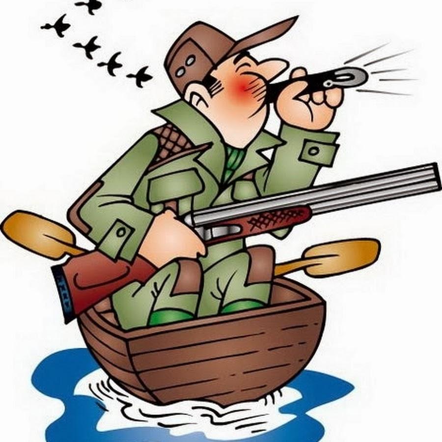 Открытки про охоту и охотников