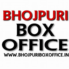 Bhojpuri Box Office YouTube channel avatar