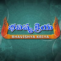 Bhavishyakriya