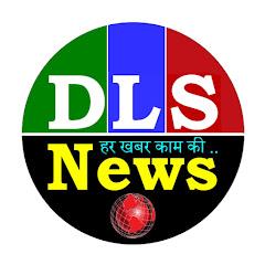 DLS News Net Worth