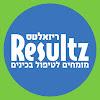 ריזאלטס ישראל