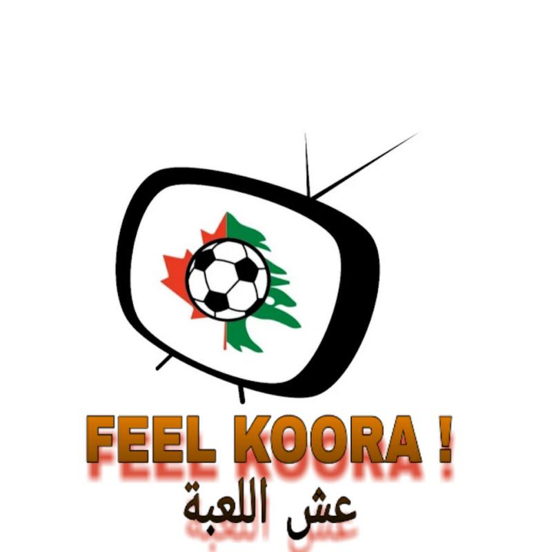 Feel Koora ! عش اللعبة (feel-koora)